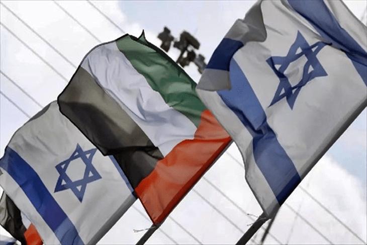 Émirats arabes et Israel