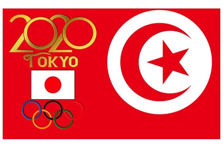 tunisie tokyo 2020