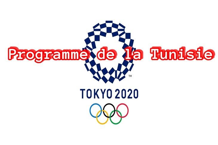 programme tunisie-jo