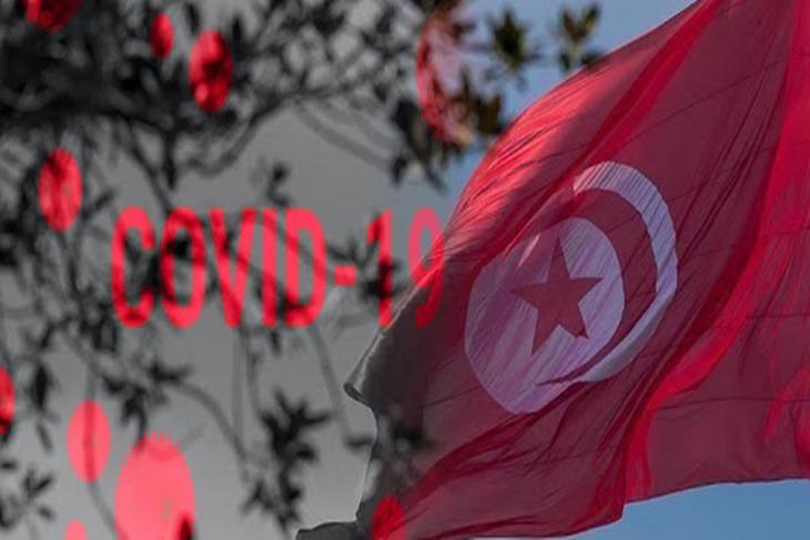 tunisie covid-19